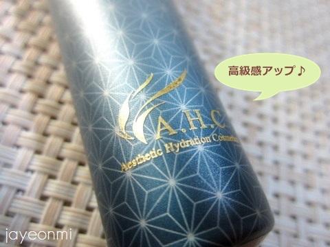 AHC_Real Premium Eye Cream for Face_blog(2)