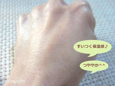 AHC_Real Premium Eye Cream for Face_blog(5)
