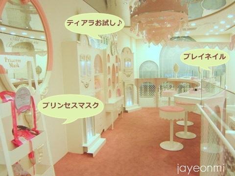 etude house_エチュードハウス_明洞1号店_201312(5)