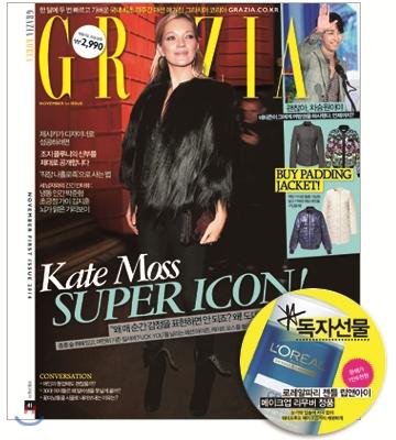01 韓国女性誌_GRAZIA_2014年11月号