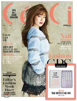 11 韓国女性誌_Ceci_2014年11月号