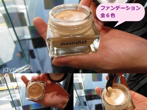 moonshot_ムーンショット_三清洞(12)