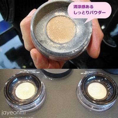 moonshot_ムーンショット_三清洞(16)