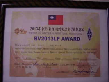BV2013LF Award