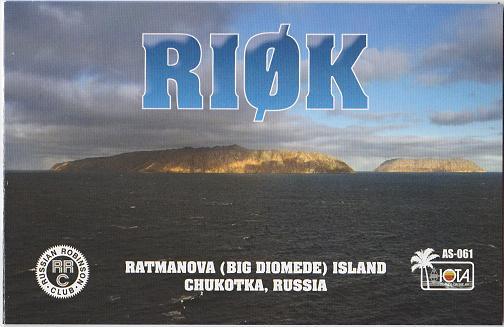 RI0K.jpg