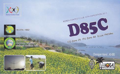 d85c.jpg