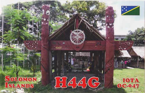 h44g.jpg
