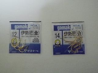 0007_20130616092011.jpg