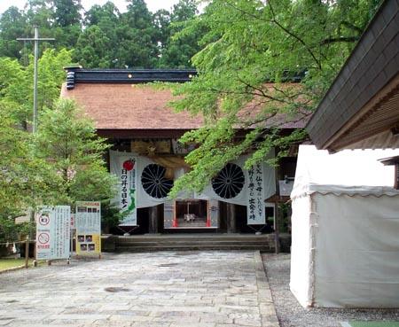 熊野本宮大社様1