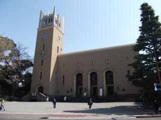 早稲田大学大隈講堂