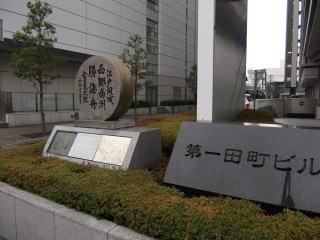 勝・西郷会見の碑