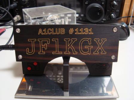 A1CLUB_Key-02