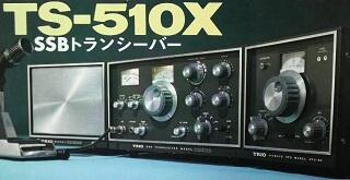 TS510small.jpg