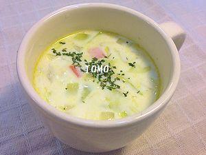 ジンジャーミルクスープ