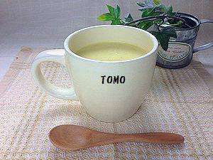ジンジャーレモン de サツマイモ汁粉