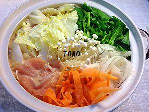 トマ豆乳鍋
