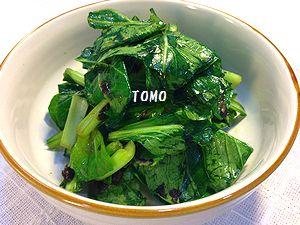 小松菜の韓国風サラダ