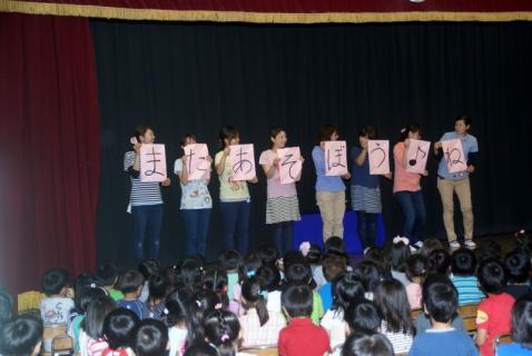 2007-02-02 25年度7月誕生会 047 (800x535)