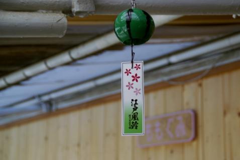 2007-02-05 25年7月風鈴・プール 008 (800x535)