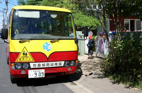 2007-04-10 25 年度四街道さつき幼稚園 001 (800x523)