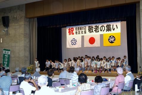 2007-04-16 25年度敬老会 017 (800x536)