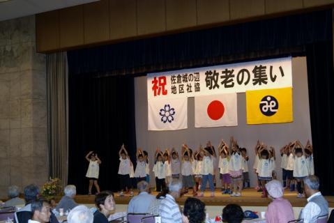 2007-04-16 25年度敬老会 020 (800x534)