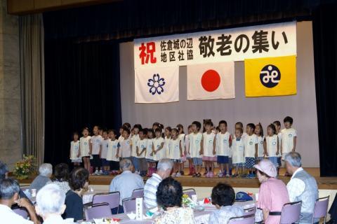 2007-04-16 25年度敬老会 029 (800x533)