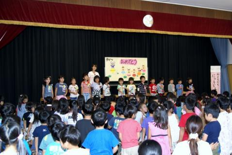 2007-04-20 25年度9月誕生会・十五夜 006 (800x535)