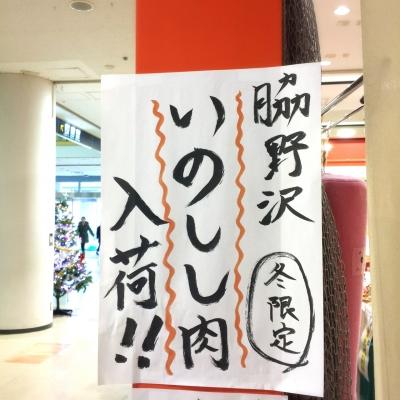 2014-11-30-09-46-38_deco.jpg