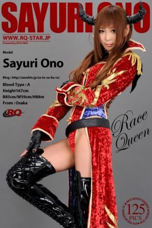 RQ-STAR-804-Sayuri-Ono-Race-Queen.jpg
