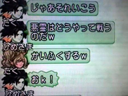 ひめさん2_R