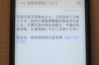 P2080191.jpg