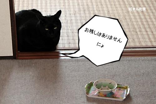 IMG_5976.jpg