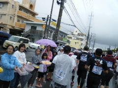 2012_1203NAHAマラソン0111