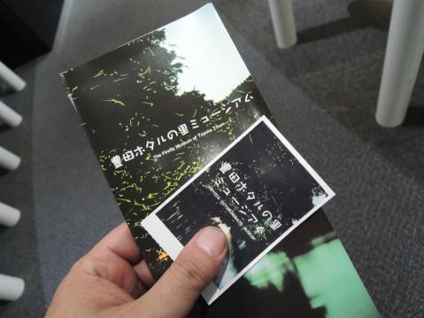 13-06-15-F08.jpg