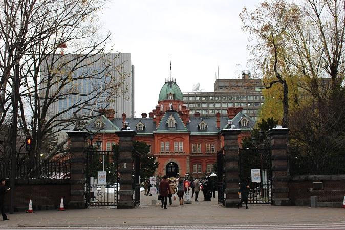 2014北海道旅行:北海道庁 正門