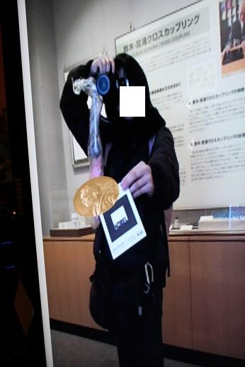 2014北海道旅行:北海道大学 総合博物館 クラークメダル