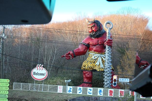 2014北海道旅行:登別温泉 バス 赤鬼