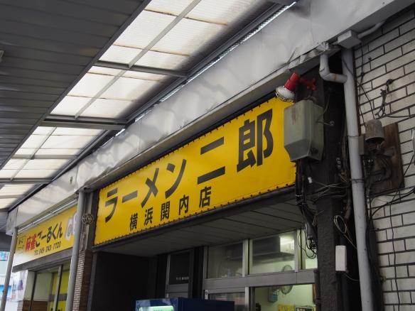 横浜関内_130411
