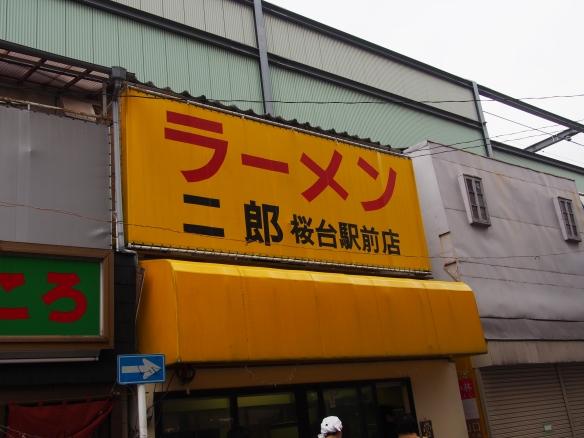 桜台_130420