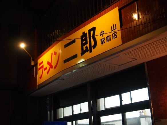 中山_130422