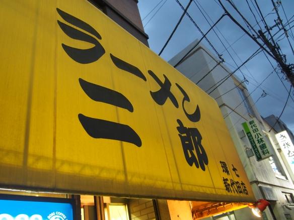 新代田_130501