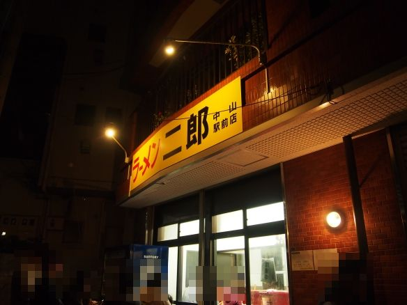 中山_130505