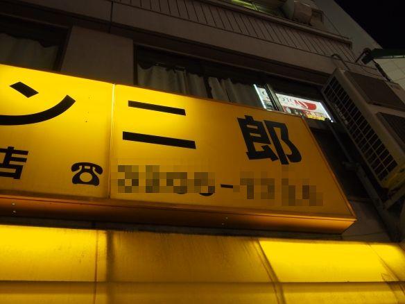 歌舞伎町_130506