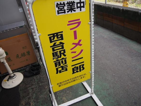 西台_130525