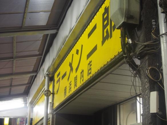 関内_130618