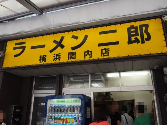 横浜関内_130623