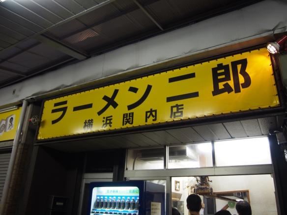 横浜関内_130714