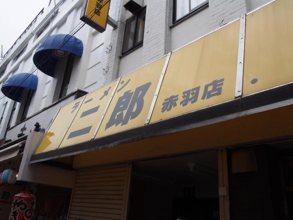 赤羽_130720