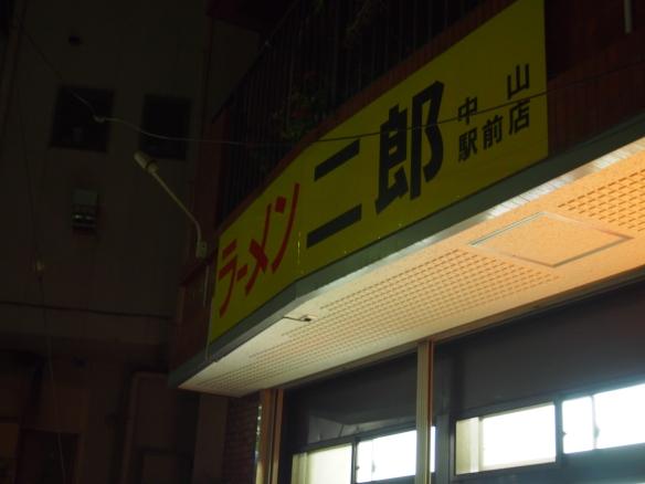 中山_130730